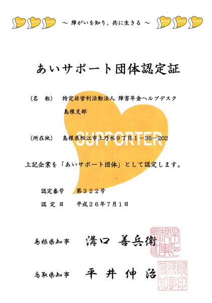 CCI20140709_0000.jpg