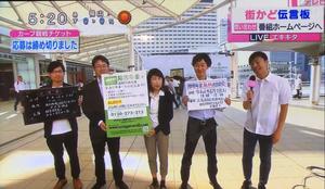 テレビ派1.jpg