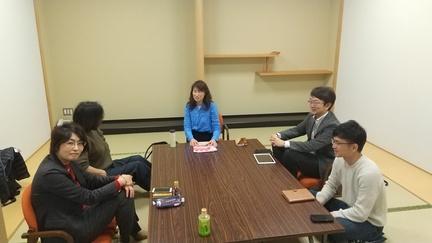 20200125理事会、勉強会 (1).JPG
